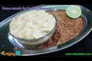 Natural Remedy for Dandruff and Hair Fall (Treatment at Home) in Telugu by :: Attamma TV ::