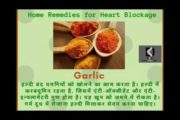 Natural Remedy to Remove Heart Blockage | Home-made Remedy for Blocked Arteries