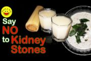 Banana Stem Recipes – The Natural Remedy for Kidney Stones