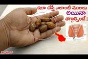 ఇలాచేస్తే ఎలాంటి మొలలు అయినా తగ్గాల్సిందే! || molalu nivarana telugu || hemorrhoids natural remedy