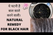 ये चटनी है बाल काले करने वाली।  NATURAL REMEDY FOR BLACK HAIR I DR. MANOJ DAS